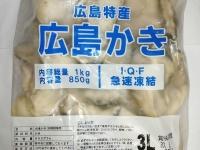 廣島蠔肉 3L 20-25PC KAKI - OYSTER