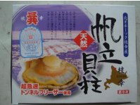 刺身貝柱 SS 35-40PC HOTATE HASHIIRA