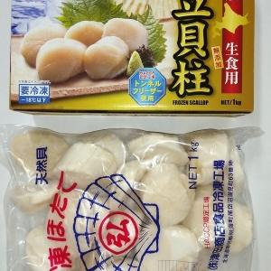 刺身貝柱 L 21-25PC HOTATE HASHIIRA