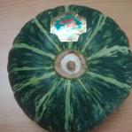 南瓜 (ヒグマ印 北海道もりまち産のかぼちゃ)KURIKABOCHA