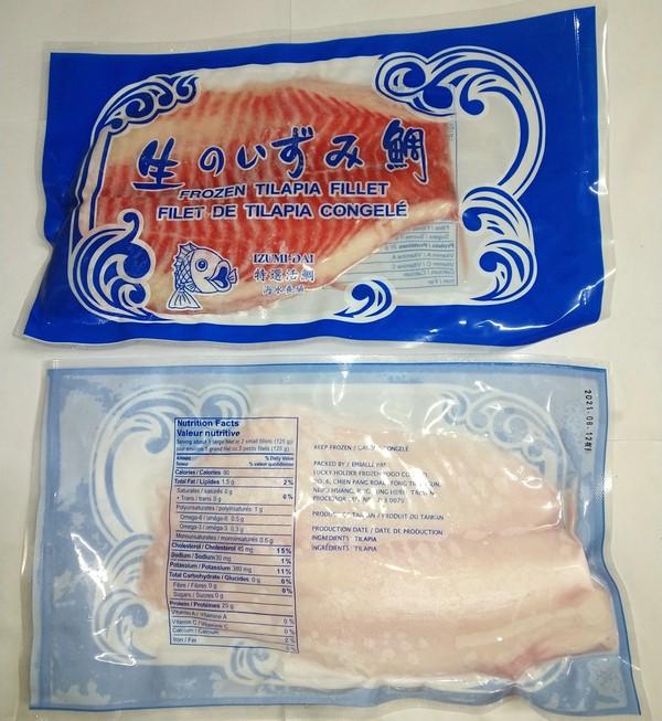 鯛魚柳 200G TILAPIA FILLET