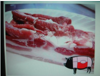 川崎黒豚ばら肉(皮剝き)(豬腩肉(去皮))JAPAN PORK BELLIES