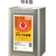 淡口豉油 HIGASHIMARU SHOYU