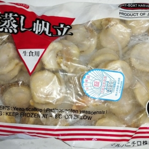 煮帆立貝 26-30 M BOILED HOTATE