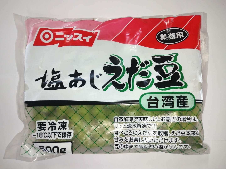 枝豆 鹽味