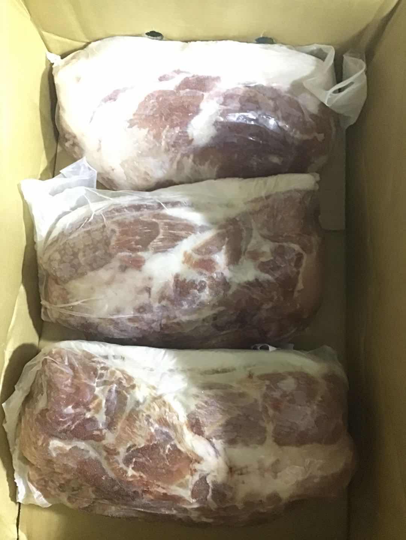 北海道(夢の大地)豚肩肉