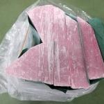 本鮪赤身切片
