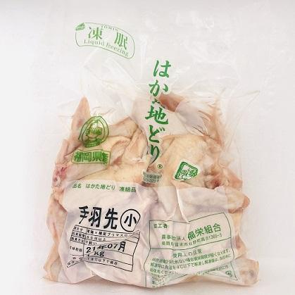 博多地雞  雞二節雞翼(小)