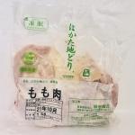 博多地雞  雞腿肉