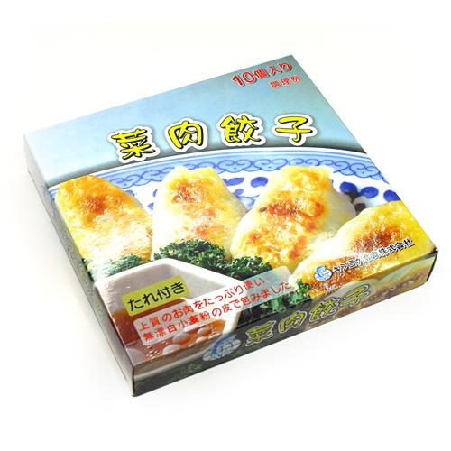 日式菜肉餃子