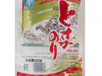 紅雞冠草 AKATOSAKA