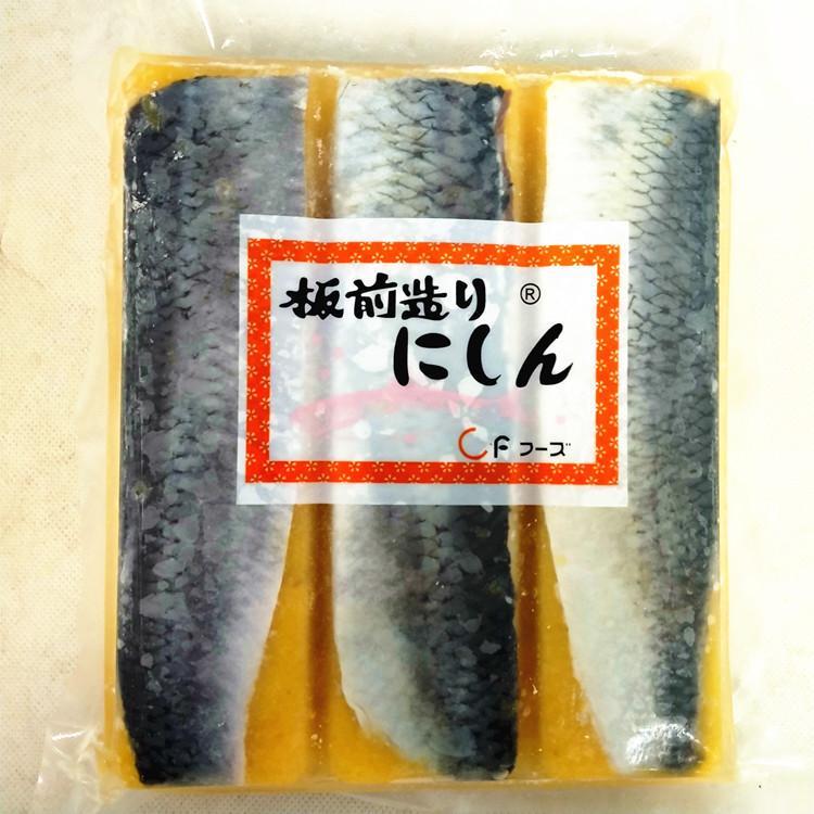 希靈魚籽 黃色