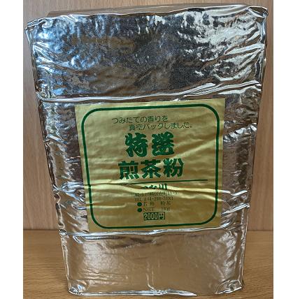 特上壽司茶粉