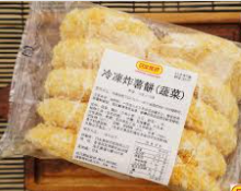 冷凍炸薯餅(蔬菜)