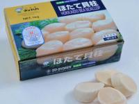 刺身貝柱 S 31-35PC HOTATE HASHIIRA