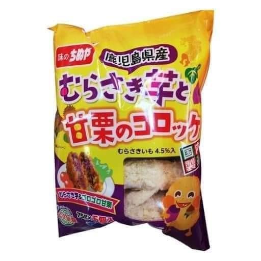 急凍紫芋栗子薯餅