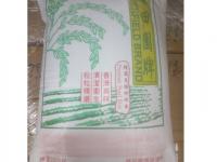 綠田園牌米