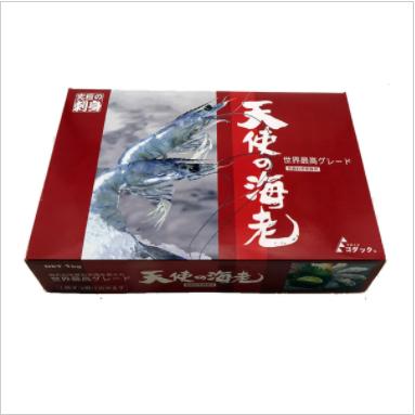 天使蝦(天婦羅用蝦) (究極の刺身 天使の海老)TINSUNO EBI 2L 51-60