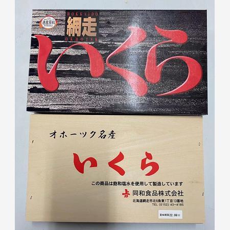 三文魚籽木盒