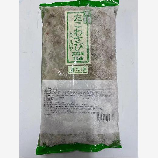 芥辣八爪魚粒(生)