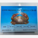 軟殼蟹70-100