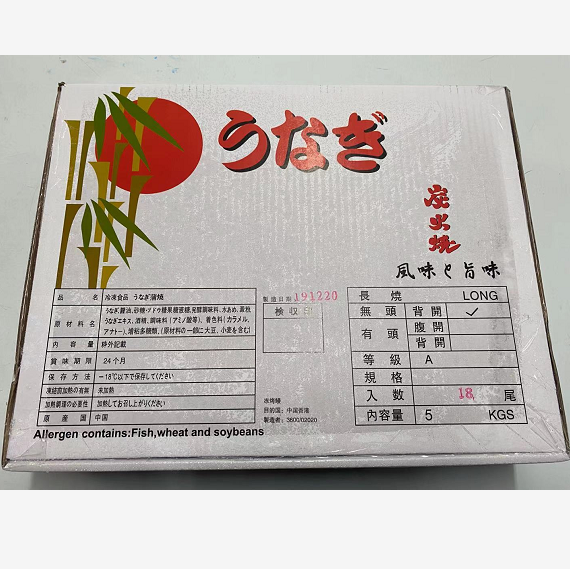 蒲燒鰻魚35pc
