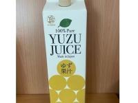 柚子汁100%