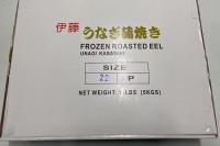 蒲燒鰻魚45pc