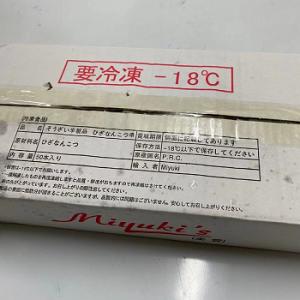 日式生雞膝軟骨串2