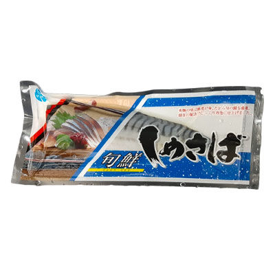 醋鯖魚0529