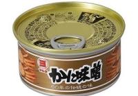 蟹味噌0526