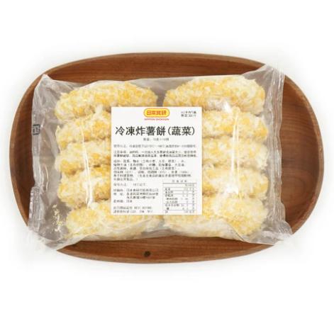 蔬菜薯餅0528