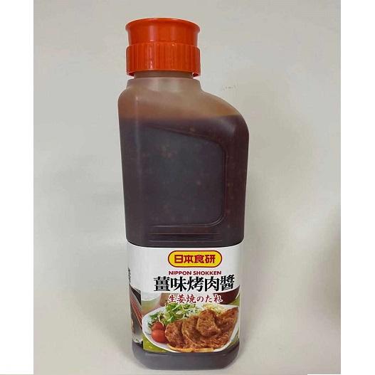 0623姜味烤肉醬