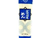 素麵0605