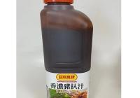 0623豬扒汁