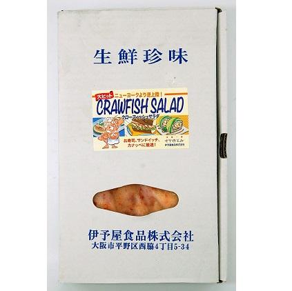 龍蝦沙律0604