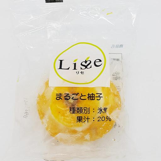 柚子雪芭0607