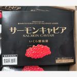 0625MARUYO三文魚籽醬油漬 500G-4