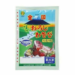 金印冷凍生磨芥辣0604