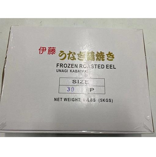 60pc燒鰻魚0610