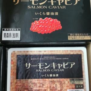0625MARUYO三文魚籽醬油漬 500G-3