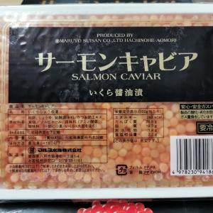 0625MARUYO三文魚籽醬油漬 500G-1
