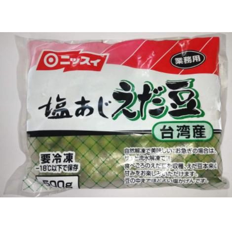 枝豆 鹽味 EDAMAME